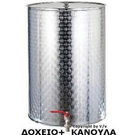 ΔΟΧΕΙΟ ΛΑΔΙΟΥ ΚΡΑΣΙΟΥ ΙΝΟΧ MINOX 500 LT + ΚΑΝΟΥΛΑ CNF10500