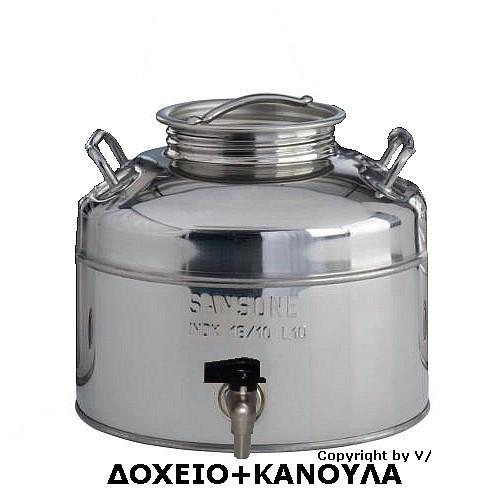 ΔΟΧΕΙΟ ΛΑΔΙΟΥ ΚΡΑΣΙΟΥ ΙΝΟΧ SANSONE 15 LT + ΚΑΝΟΥΛΑ