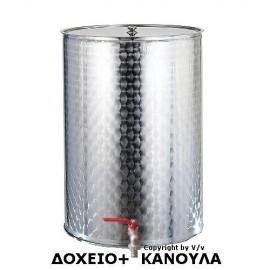 ΔΟΧΕΙΟ ΛΑΔΙΟΥ ΚΡΑΣΙΟΥ ΙΝΟΧ MINOX 150 LT + ΚΑΝΟΥΛΑ CNF10150