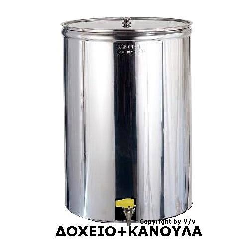 ΔΟΧΕΙΟ ΛΑΔΙΟΥ ΚΡΑΣΙΟΥ INOX SANSONE 100 LT + ΚΑΝΟΥΛΑ  ΑΝΟΙΚΤΟΥ ΤΥΠΟΥ