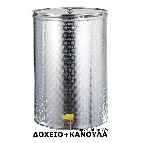 ΔΟΧΕΙΟ ΛΑΔΙΟΥ ΚΡΑΣΙΟΥ ΙΝΟΧ SANSONE 500 LT + ΚΑΝΟΥΛΑ