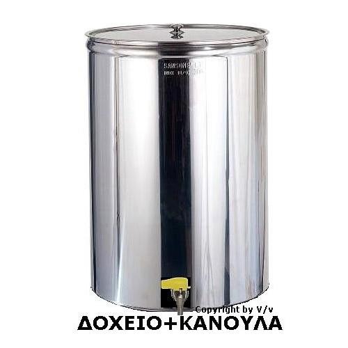 ΔΟΧΕΙΟ ΛΑΔΙΟΥ ΚΡΑΣΙΟΥ ΙΝΟΧ 1000 LT SANSONE + ΚΑΝΟΥΛΑ