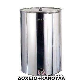 ΔΟΧΕΙΟ ΛΑΔΙΟΥ ΚΡΑΣΙΟΥ ΙΝΟΧ MINOX 300 LT + ΚΑΝΟΥΛΑ CDC10300