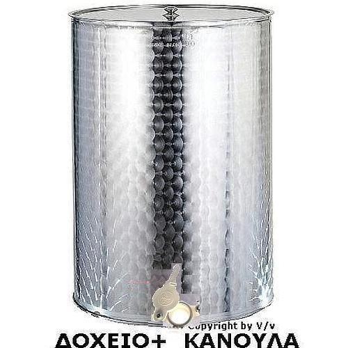 ΔΟΧΕΙΟ ΜΕΛΙΟΥ INOX ROCILA 150 LT/210 KG + ΚΑΝΟΥΛΑ ΠΛΑΣΤΙΚΗ