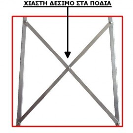 ΣΚΑΛΑ ΑΛΟΥΜΙΝΙΟΥ 5 + 1 ΣΚΑΛΙΑ VIOVAS